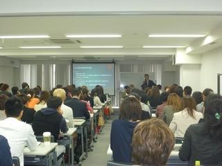 14年1月ビジネスセミナー.JPG