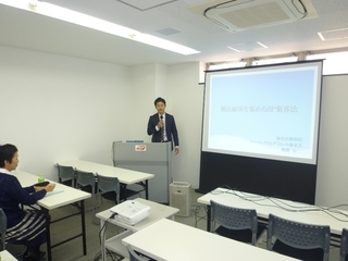 15年11月1日奥間先生発表.JPG
