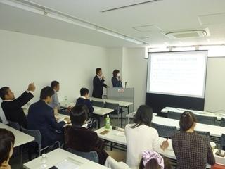 15年11月1日遠藤先生発表.JPG